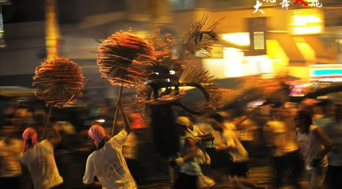 Tai Hang Fire Dragon Dance at Chinese Mid-Autumn Festival