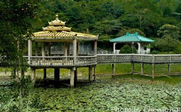 Lung Tsai Ng Yuen 龍仔悟園 at Lantau Trail near Keung Shan