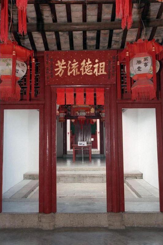 3 Halls of Sam Tung Uk Museum   三棟屋博物館三廳