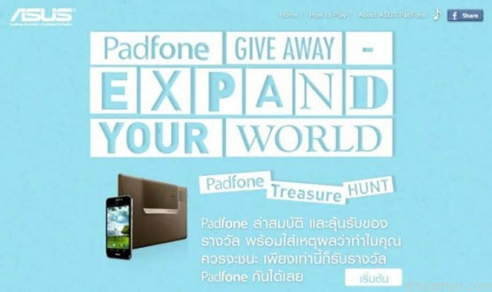 Asus Padfone Expand Your World