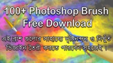 100+-Photoshop-Brush-Download-www.itmoa