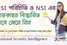 All-Information-about-National-Security-Intelligence
