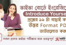 introduce-yourself-english-sample-format-pdf-download