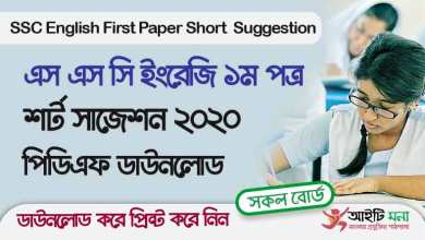 SSC-English-First-Paper-Short--Suggestions-2020