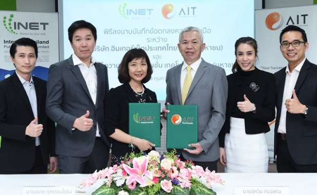 AIT MOU with INET