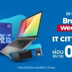 Intel-x-IT-CITY-Super-Sale-Weekend.jpg