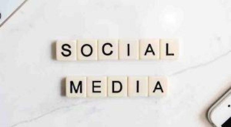 সোশ্যাল মিডিয়া মার্কেটিং (Social media marketing)