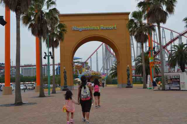 Nagashima Spa Land