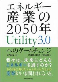 https://i1.wp.com/www.itrco.jp/images/IR4-4-3.jpg?resize=204%2C287