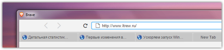 Brave browser (2)