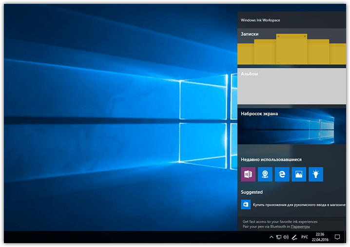 Windows 10 Build 14328 (14)