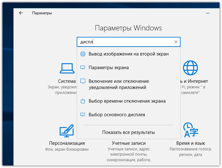 Windows 10 Build 14328 (16)