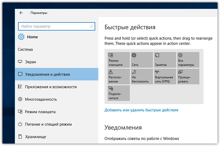 Windows 10 Build 14328 (3)