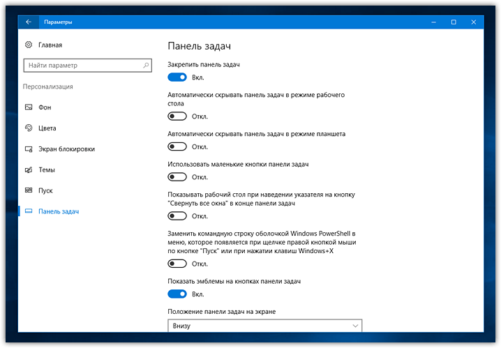 Review Windows 10 Anniversary Update (45)