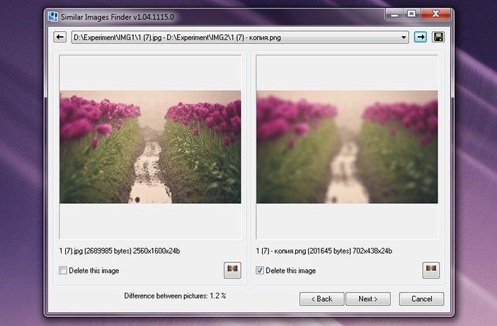 Одинаковые фотографии в Similar Images Finder