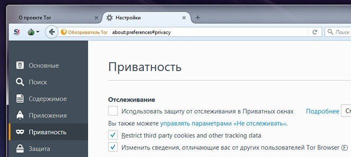 Настройки Tor Browser