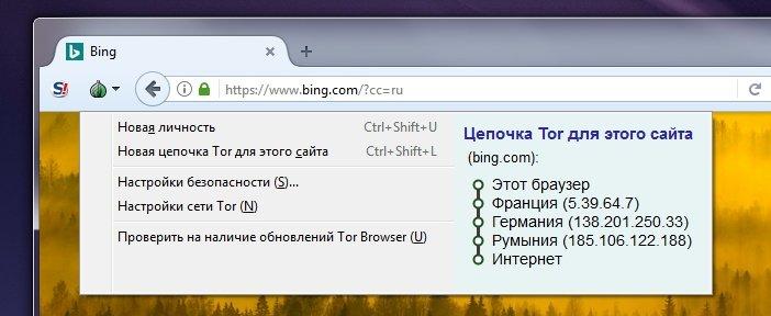 Цепочки прокси в Tor Browser