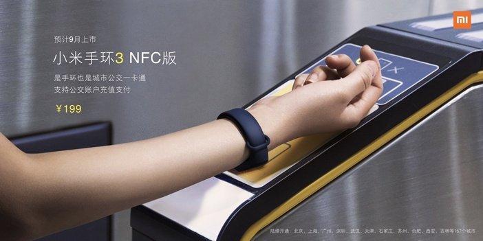 Mi Band 3 версия с NFC