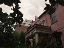 2017-annual-meeting-pink-house