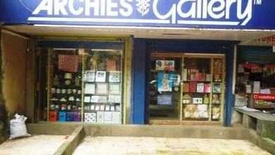 Photo of ARCHIES GALLERY