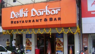 Photo of DELHI DARBAR