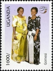 Stamp issued in December 2007 by the Ugandan government