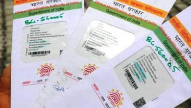 Photo of Aadhar Card Unit reaching out to the 'needy'