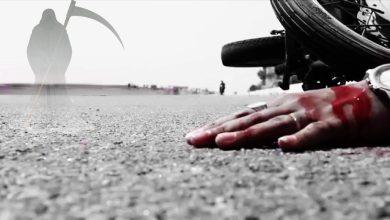 Photo of The grim reaper strikes on Goan roads