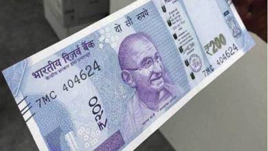 Photo of India prints Currency note of Rs.200 first time in history