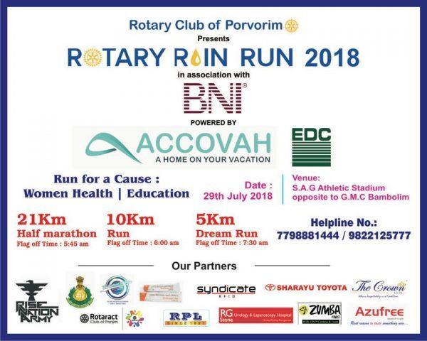 Rotary Rain Run
