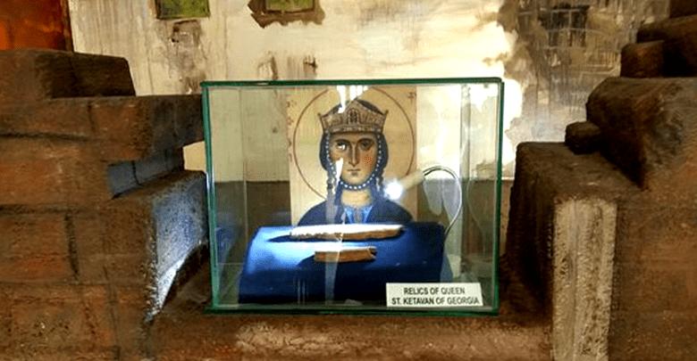 St Ketevan