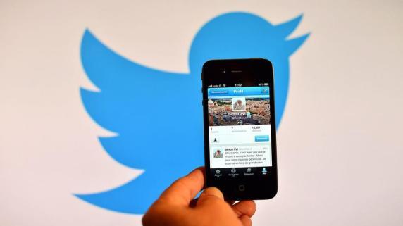 Twitter Aplikacioni
