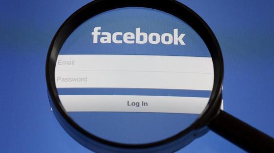 FacebookITshqip