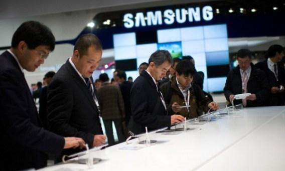 Samsung ITshqip.COM