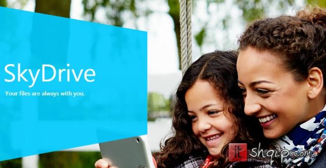 Microsoft dhuron 20GB falas në SkyDrive