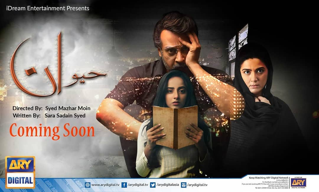"""""""Haiwan"""" Coming soon only on ARY Digital"""