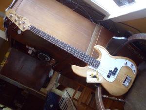 MC Bass 1