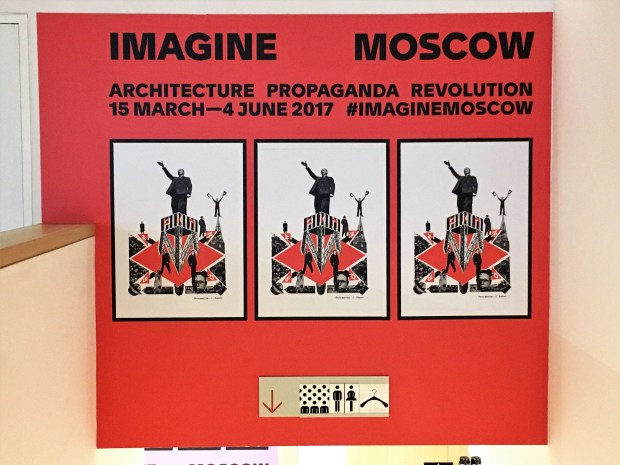 Poster for Imagine Moscow