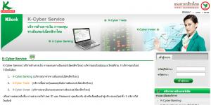 k-cyber-banking-2