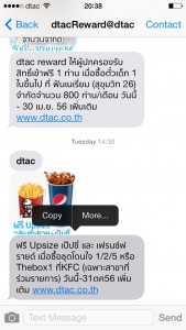 ios-7-select-multiple-message-2
