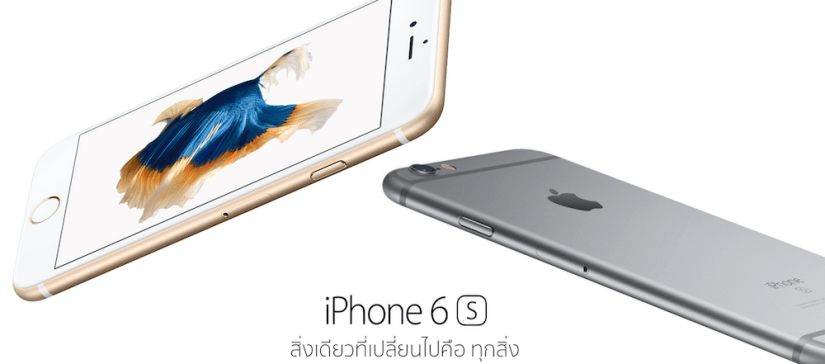 iphone-6s-title