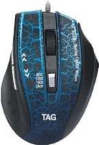 007 Gaming Mouse