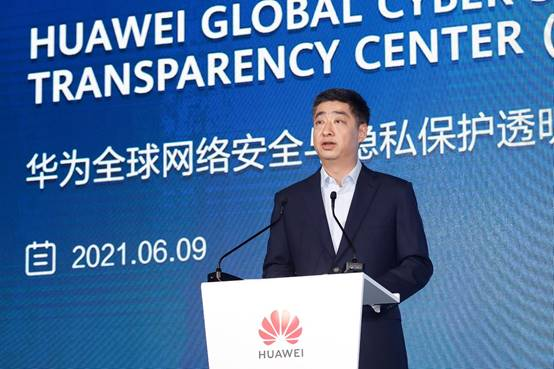 Ken Hu, Huawei's Rotating Chairman, speaks at the opening of Huawei's Global Cyber Security and Privacy Protection Transparency Center in Dongguan, China
