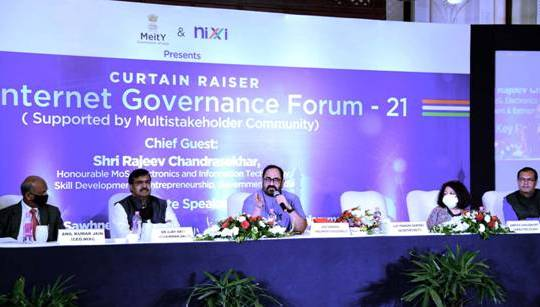 India Internet Governance Forum to be conducted in November,2021 to bring all stakeholders of internet governance on a single platform