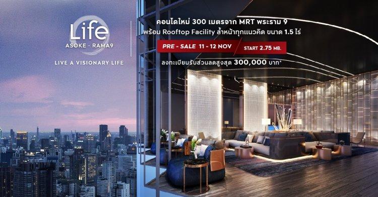 2017 FB Ad Life Asoke RM9 v3 03 750x392 สำรวจทำเล New CBD แยกพระราม 9 พร้อมคอนโด Life ASOKE RAMA9 ส่วนกลางเหนือชั้น Rooftop Facility ขนาด 1.5 ไร่ ใกล้ MRT 300 เมตร