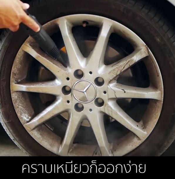 clean-car1