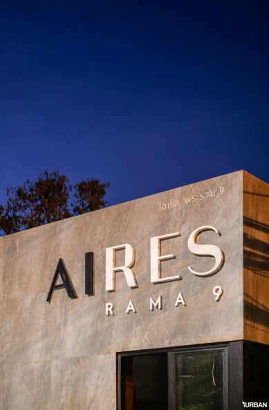 AIRES-160