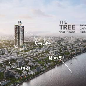 The Tree จรัญ-บางพลัด คอนโดมีระบบอากาศดี ติดรถไฟฟ้าแต่ได้วิวสวยโค้งแม่น้ำเจ้าพระยา 22 - Premium