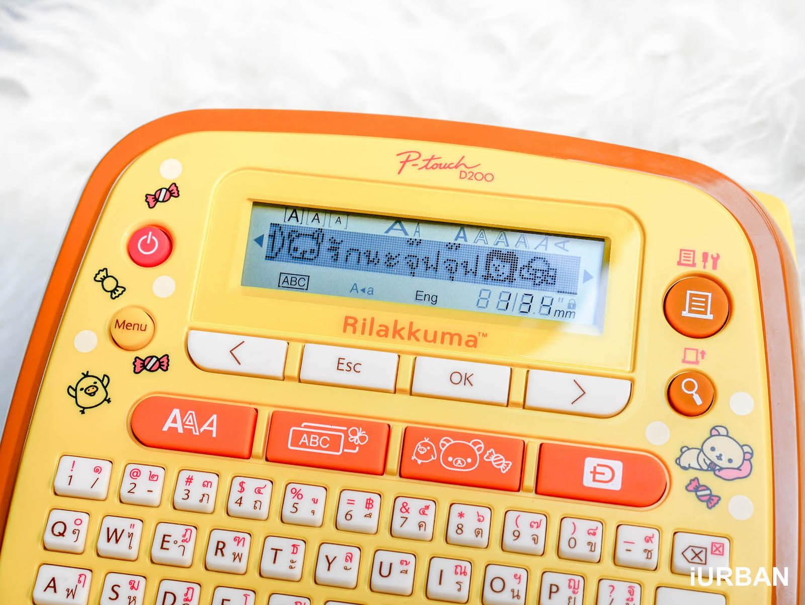 %name 14 วิธีเปลี่ยนเป็นสาวครีเอทีฟด้วยเครื่องพิมพ์ฉลาก Rilakkuma Label Printer by Brother