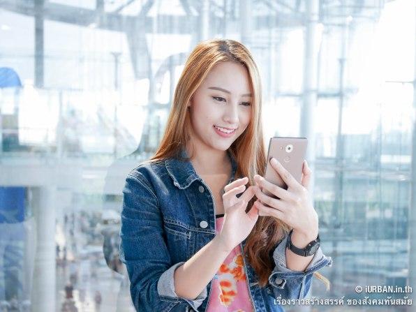Huawei - iurban13